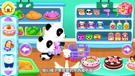 小熊猫跟妈妈一起逛超市,遇见糖果走不动路,还买了可爱玩偶