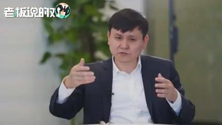 张文宏:全球病例有可能达到1000万!大家的2个梦想破碎了
