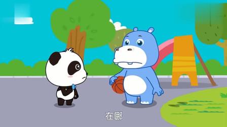 孩子爱看动画宝宝巴士:壮壮捡球的时候把草给踩扁了,它觉得好难看