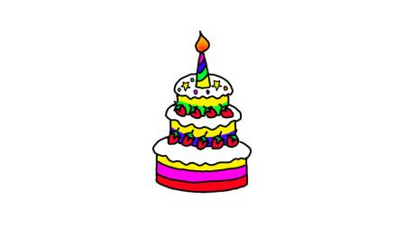 简单易学的儿童节蛋糕简笔画 - 一步一步教你画