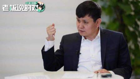 张文宏:美国目前疫情还在蔓延,但我认为,疾病是处于可控的情况
