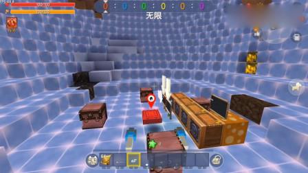 """迷你世界:我是一只""""冰龙"""",拥有两种形态,背上还有科技武器"""