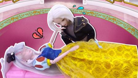 叶罗丽故事 庞尊能否吻醒沉睡的白光莹公主?高泰明:让我来