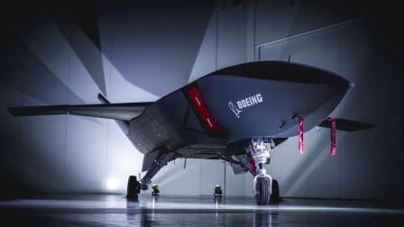 具备出色隐身性能,美军公布新型无人战斗机,实际用途却令人意外
