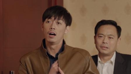 失踪人口 07 照片骗局终被识破,马鸿信被迫回重庆