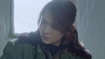失踪人口 08 邹志明察觉卢敏已叛变,与李翘合作筹备出逃计划