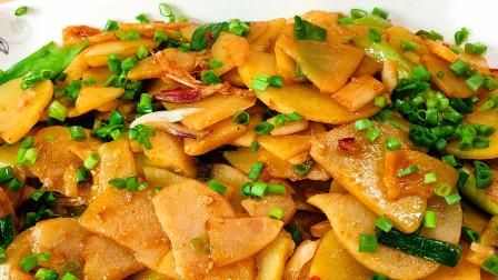 土豆怎么做好吃、洋芋这么做好吃、四川特色素菜之家常洋芋片片、食材易得、制作简单一看就会!喜欢请关注!谢谢!