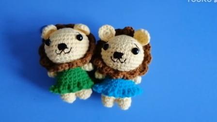 【安然编织】-钩针毛线编织萌宠小动物挂件系列教程之小狮子