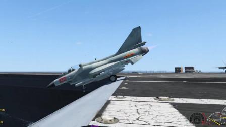 歼10战斗机还能这样起飞吗?