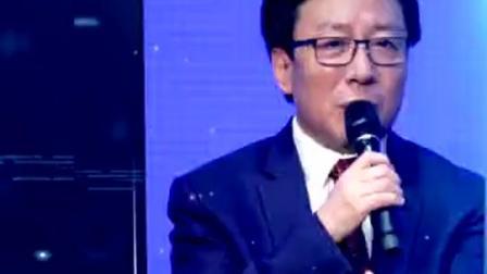 中国联通部总经理梁宝俊:中国联通要利用新技术面向各个行业。