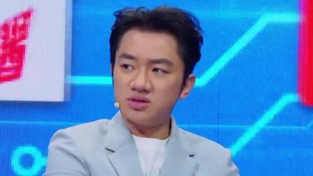 """王祖蓝:自古英雄出少年,""""小麻雀""""军团一飞冲天 最强大脑 第七季 20200529"""