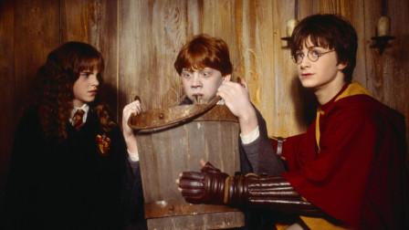 哈利波特冷知识:罗恩觉得鼻涕虫道具味道很棒,强烈邀请哈利尝尝
