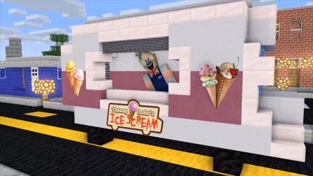 我的世界:冰激凌先生的阴谋被发现!