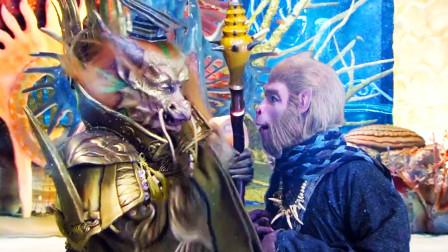 孙悟空被菩提赶走时,他是妖怪还是神仙?你看龙王怎么称呼他?