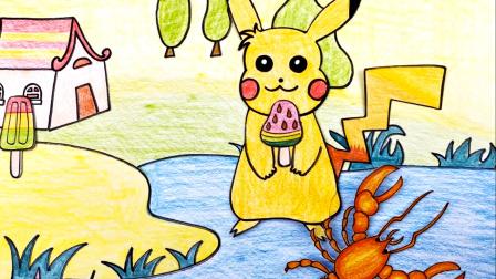 声音解压定格动画:夏天到了皮卡丘好热啊!接连吃了三根冰糕还是不解渴!