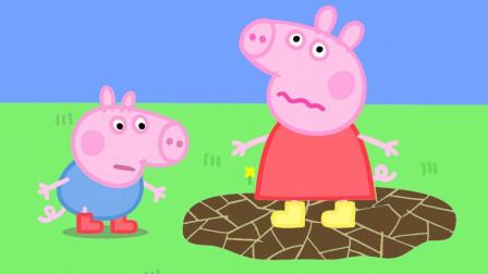 超好玩,小猪佩奇怎么带着乔治去跳泥坑?可是乔治怎么生病了?儿童启蒙益智趣味游戏玩具故事