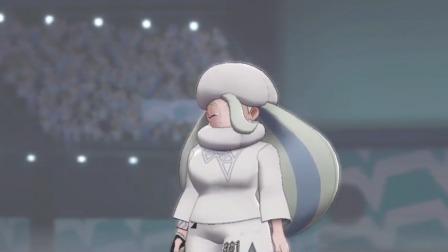 精灵宝可梦剑盾游戏 第61弹 获得冰系道馆徽章