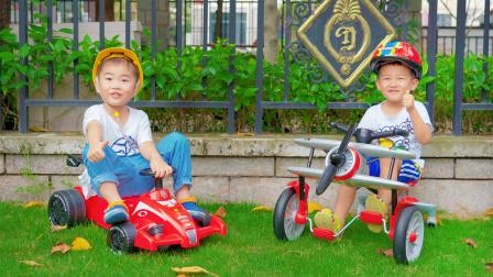 枫枫玩具 六一儿童节妈妈送枫枫嘉嘉玩具卡丁车和漂移飞机