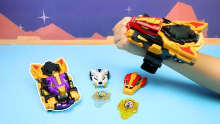 百兽总动员玩具汽车恐龙手表启动龙星仔银河石