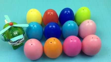 直升机海利玩彩蛋玩具视频