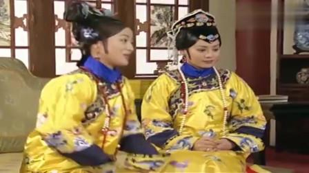 孝庄秘史:贵太妃和玉儿说博果尔看上宛如,玉儿一脸惊讶,不怎么赞同的样子