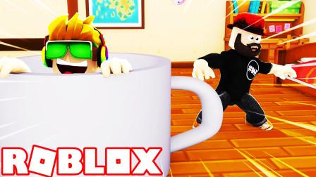 Roblox捉迷藏:俺变成个水杯,竟隐瞒所有人顺利过关!宝妈趣玩
