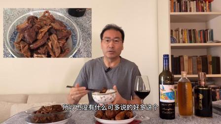 葡萄酒达人用葡萄酒配家常菜,笋烧排骨,红烧鸡腿,太好吃了