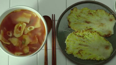 【盘点】美女吃面条,西红柿鸡蛋面,看得我口水都下来了