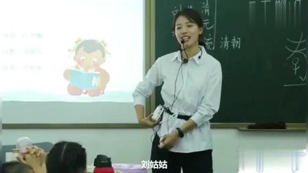 第一次听到这么高质量课,为这些好老师点赞!