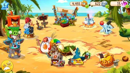 愤怒的小鸟RPG:大黑鸟登场,攻击属性就是疯狂爆
