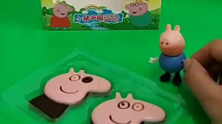 猪爸爸给乔治佩奇买了巧克力,乔治想吃巧克力,差点被佩奇发现了