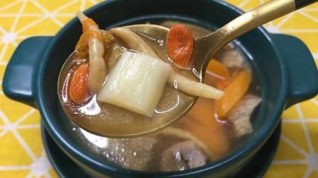 广东靓汤:太子参胡萝卜炖瘦肉味道清甜营养,健脾明目,家有小孩必备,做法简单