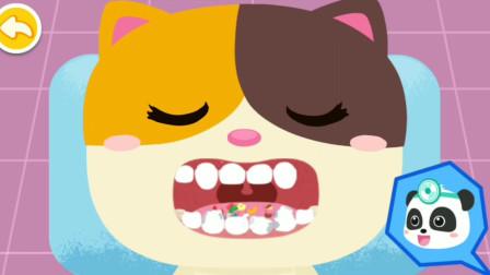 奇妙牙医诊所,乐乐吃了太多糖果牙齿好痛呀?
