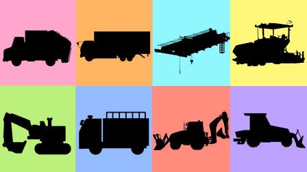 学习认识沥青铺洒机、挖掘机、消防车等8种工程车