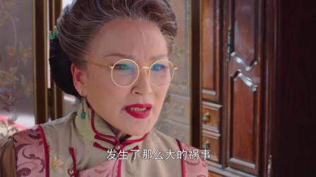 忍冬艳蔷薇:蔷薇苏醒,第一件事就是要见正定,奶奶却直接拒绝