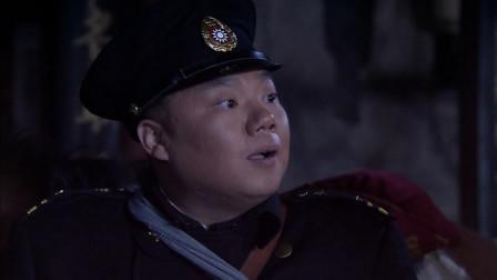 大掌门:杨德利明里暗里的提醒杨德中,如果谈不拢就用枪来解决