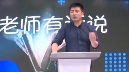 张雪峰:在职研究生和全日制研究生有何差别老师分析到位!