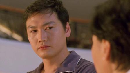 超级无敌追女仔:马超仁果断放弃富贵生活,转而面试一家寿司店