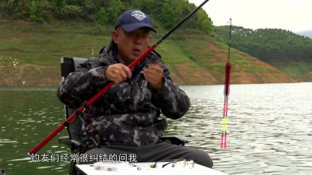游钓中国短视频 大远投漂双铅钓法教程《一》