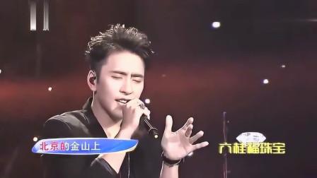 扎西顿珠《北京的金山上》,经典民歌,果断分享给大家!