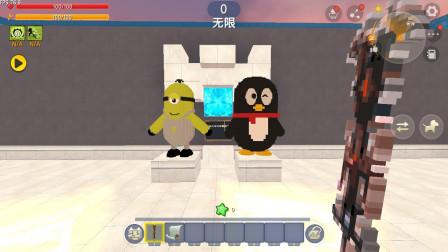 迷你世界:禁止跳跃解密版 会揍人的小黄人还有大企鹅把我揍惨了