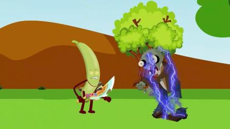 植物大战僵尸:僵尸王把太阳花背跑了