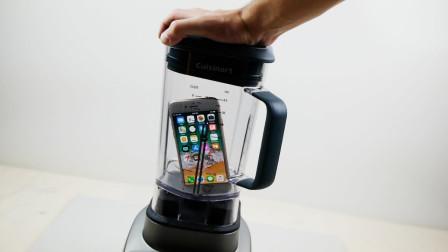 手机跟榨汁机到底谁更坚硬?实验结束后,结局让人意想不到!