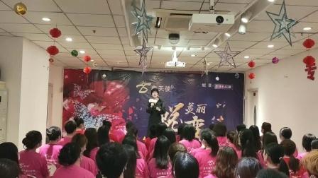 江西赣州鑫天使美妆培训学校礼仪课堂分享?