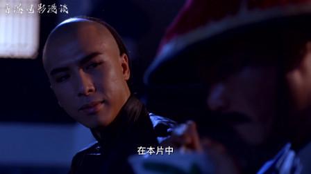 《铁马骝》:身手胜过李连杰?甄子丹这部功夫经典被人低估,后来在美国爆红!