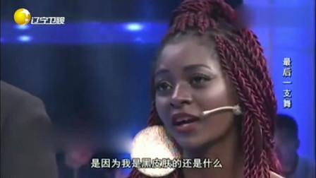 黑人姑娘向暗恋4年的中文老师表白刚上来就扑上去,涂磊反应亮了