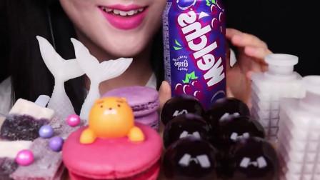 紫色系列甜食控:紫色香水瓶+金鱼饮料+银河糖果+葡萄果冻+小熊马卡龙~