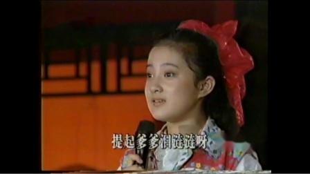 小雨点__金铭【1993现场版】