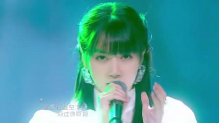 《炙热的我们》sis梦幻蕾丝裙翻唱《美丽新世界》天籁之音!