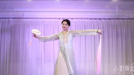 古典舞《春江花月夜》,一扇一丝巾,小影老师诠释了东方女性的美